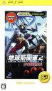 【中古】 地球防衛軍2 PORTABLE PSP the B...