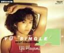 """【中古】 YU """"SINGLE A""""BEST COLLECT..."""