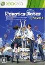 【中古】 ROBOTICS;NOTES(ロボティクス・ノーツ...