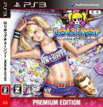 【中古】 LOLLIPOP CHAINSAW PREMIUM EDITION /PS3 【中古】afb