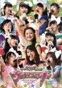 【中古】 モーニング娘。コンサートツアー2012春〜ウルトラ...
