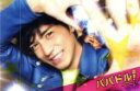 【中古】 パパドル! Blu−ray BOX(Blu−ray Disc) /錦戸亮,優香,川島海荷,延近輝之(音楽) 【中古】afb