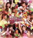 【中古】 10元突破!SHOKO NAKAGAWA LV UP LIVE 超☆野音祭(初回生産限定版) /中川翔子 【中古】afb