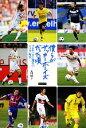 【中古】 僕らがサッカーボーイズだった頃 プロサッカー選手のジュニア時代 /元川悦子【著】 【中古】afb