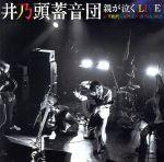 ロック・ポップス, その他  LIVE at GARDEN 29 feb2012DVD afb