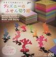 【中古】 ディズニーのふせん切り絵 レディブティックシリーズ3459/実用書(その他) 【中古】afb