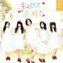 【中古】 キスだって左利き(初回限定盤A)(DVD付) /SKE48 【中古】afb