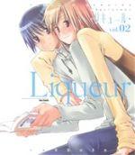 コミック, 青年  Liqueur(2) C() afb