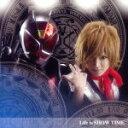 【中古】 Life is SHOW TIME(DVD付) /鬼龍院翔 【中古】afb