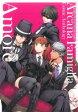 【中古】 アルカナ・ファミリア コミックアンソロジー Amore シルフC/アンソロジー(著者) 【中古】afb