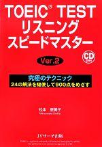 https://item.rakuten.co.jp/bookoffonline/0016887248/