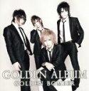 【中古】 ゴールデン・アルバム(初回限定盤A) /ゴールデンボンバー 【中古】afb