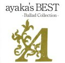 【中古】 ayaka's BEST−Ballad Collection−(初回限定プライス盤)(DVD付) /絢香 【中古】afb