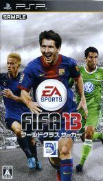 【中古】FIFA13ワールドクラスサッカー/PSP【中古】afb