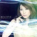 【中古】 BELIEVE(初回限定盤)(DVD付) /栗林みな実 【中古】afb