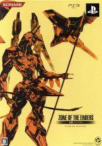 【中古】 ZONE OF THE ENDERS(ゾーンオブジエンダーズ) HD EDITION PREMIUM PACKAGE /PS3 【中古】afb