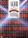 【中古】 AKB48 in TOKYO DOME〜1830mの夢〜スペシャルBOX /AKB48 【中古】afb
