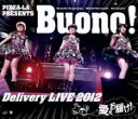【中古】 PIZZA−LA Presents Buono! Delivery LIVE 2012〜愛をお届け!〜(Blu−ray Disc) /BUONO! 【中古】afb