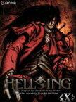【中古】 HELLSING OVA X(初回限定版)(Blu−ray Disc) /平野耕太(原作),中田譲治(アーカード),榊原良子(インテグラ),折笠富美子(セラ 【中古】afb