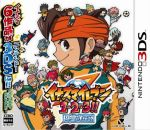 Nintendo 3DS・2DS, ソフト  123 3DS afb