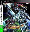【中古】 第2次スーパーロボット大戦OG<COMPLETE BD BOX>(初回限定盤) /PS3 【中古】afb