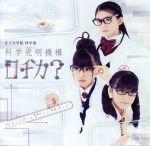 邦楽, ロック・ポップス  DVD afb