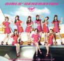 【中古】 GIRLS'GENERATION II〜Girls&Peace〜(豪華初回限定盤)(DVD付) /少女時代 【中古】afb