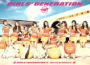 【中古】 GIRLS'GENERATION II〜Girls&Peace〜(初回限定盤)(DVD付) /少女時代 【中古】afb