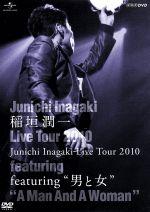 """【中古】 Junichi Inagaki Live Tour 2010〜featuring""""男と女""""〜 /稲垣潤一 【中古】afb"""