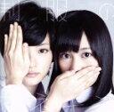 【中古】 制服のマネキン(DVD付A) /乃木坂46 【中古】afb