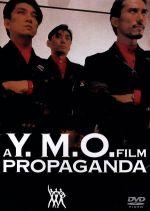 【中古】 A Y.M.O.FILM PROPAGANDA /YELLOW MAGIC ORCHESTRA,和田求由,安珠玲永,佐藤信(脚本、監督) 【中古】afb