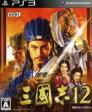 【中古】 三國志12 /PS3 【中古】afb