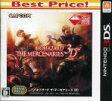 【中古】 バイオハザード ザ・マーセナリーズ 3D Best Price! /ニンテンドー3DS 【中古】afb