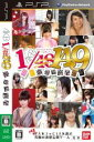 【中古】 AKB1/149 恋愛総選挙 /PSP 【中古】afb