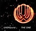 【中古】 THE ONE(初回生産限定盤)(DVD付) /UVERworld 【中古】afb
