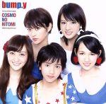 【中古】 COSMOの瞳 /bump.y 【中古】afb