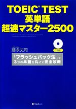 https://item.rakuten.co.jp/bookoffonline/0016924177/