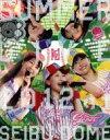 【中古】 ももクロ夏のバカ騒ぎ SUMMER DIVE 2012 西武ドーム大会 LIVE BD−BOX(初回限定版)(Blu−ray Disc) /ももいろク 【中古】afb