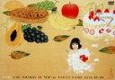 """【中古】 YUKI LIVE""""SOUNDS OF TEN""""at TOKYO DOME 2012.05.06 /YUKI 【中古】afb"""