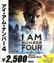 【中古】 アイ・アム・ナンバー4(Blu