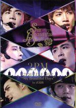 韓国(K-POP)・アジア, 韓国(K-POP)・アジア  2PM LIVE 2012Six Beautiful Daysin 2PM afb