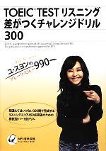 https://item.rakuten.co.jp/bookoffonline/0016932643/