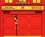 【中古】 チームA 1st stage「PARTYが始まるよ」〜studio recordings コレクション〜 /AKB48 【中古】afb