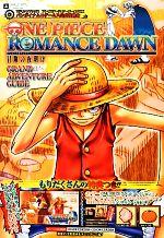 ゲーム, ゲーム攻略本  ONE PIECE ROMANCE DAWN GRAND ADVENTURE GUIDE afb