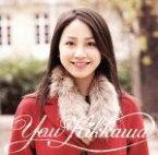 【中古】 世界中に君は一人だけ/Valentine's Radio/チョコレート魂(A)(DVD付) /吉川友 【中古】afb