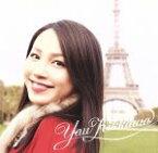 【中古】 世界中に君は一人だけ/Valentine's Radio/チョコレート魂(C)(DVD付) /吉川友 【中古】afb