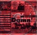 【中古】 Damn! moonriders /ムーンライダーズ 【中古】afb