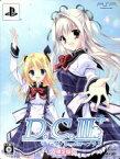 【中古】 D.C.III Plus 〜ダ・カーポIII プラス〜 (限定版) /PSP 【中古】afb
