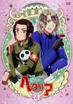 アニメ, オリジナルアニメ  The Beautiful World vol4 ,,, afb