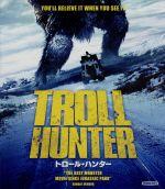 トロール・ハンター(Blu-rayDisc)/オットー・イェスパーセン